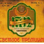 Тамбовский пивовар премиум
